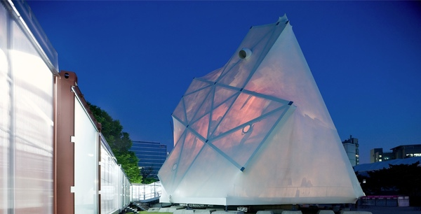 Oma pavilion for arts and culture in Korea...