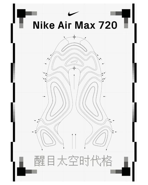 Basile_Fournier_Nike_12