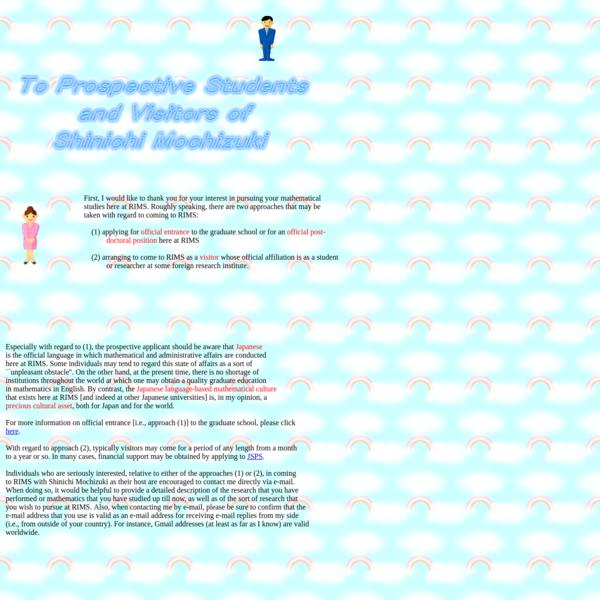 To Prospective Students and Visitors of Shinichi Mochizuki