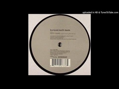 Kuniyuki - Earth Beats (Percussion Dub Mix)