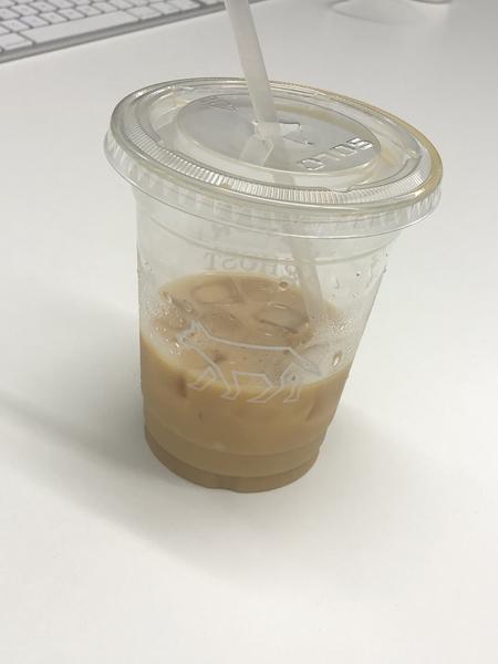 coffee illay