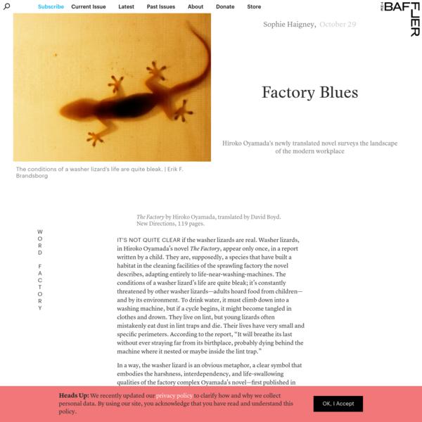 Factory Blues | Sophie Haigney