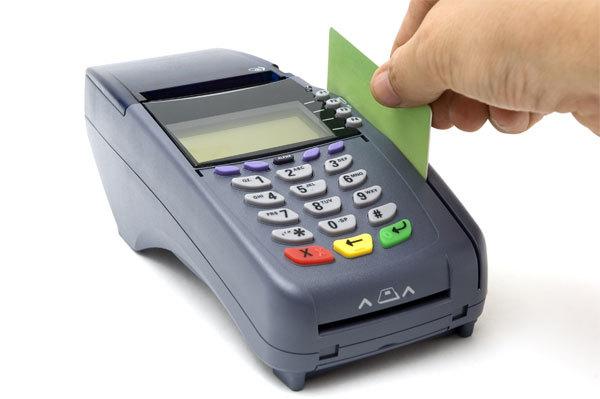 credit-card-machine.jpg