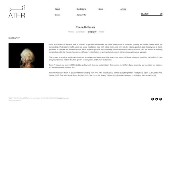 Reem Al-Nasser | Biography | Athr Gallery