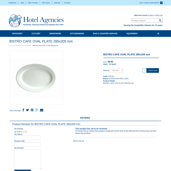 BISTRO CAFE OVAL PLATE 285x205 mm