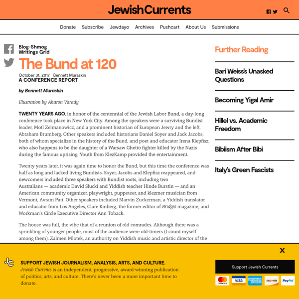 The Bund at 120