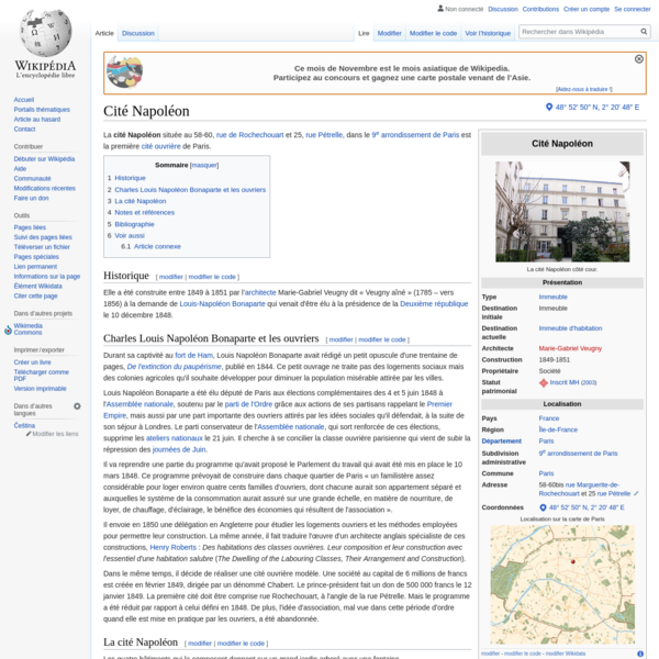 Cité Napoléon