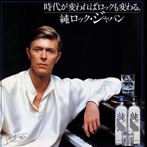 #davidbowie for Crystal Jun Rock shochu. We've a pretty extensive collection of shochus ranging from imo (sweet potatoe), mu...