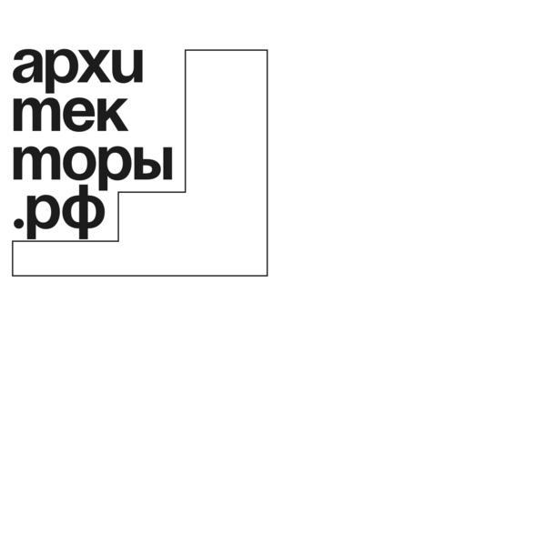 Архитекторы.рф