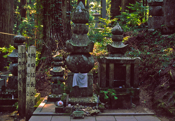 Grave of Oda Nobunaga at Mount Kōya, Wakayama Prefecture.