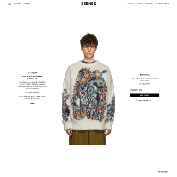 Y/Project - White Jacquard Motif Sweater