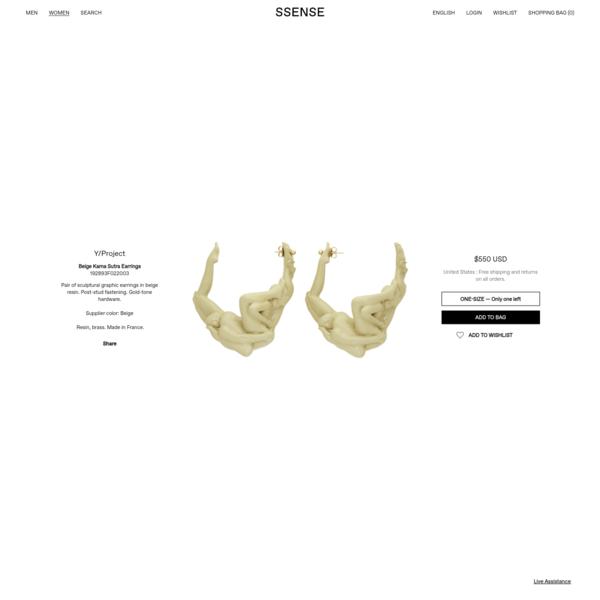 Y/Project - Beige Kama Sutra Earrings