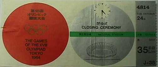 tick1964_1.jpg