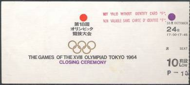 ticket1964_278.jpg
