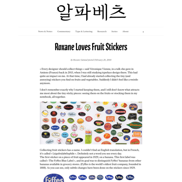 Roxane Loves Fruit Stickers