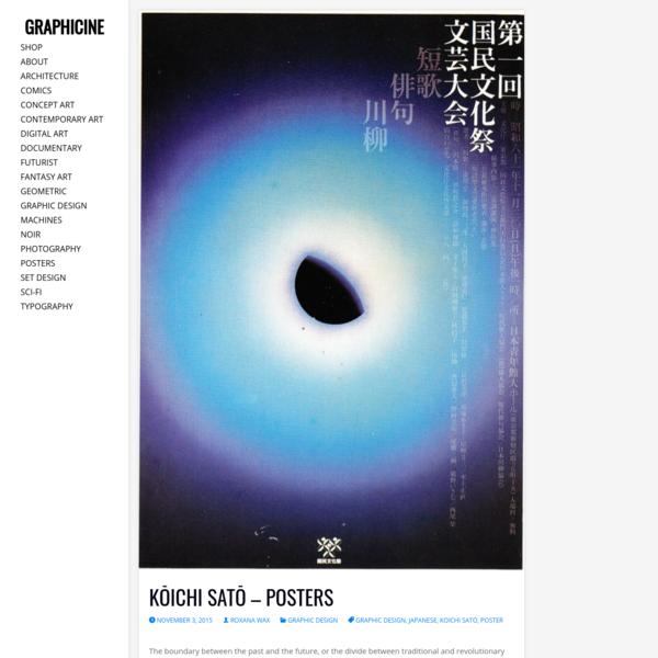 Kōichi Satō - Posters
