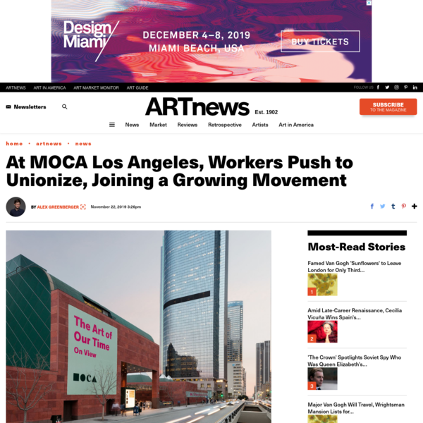 At MOCA Los Angeles, Workers Push to Unionize, Joining a Growing Movement