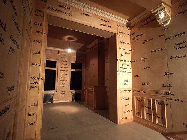 Marcel-Broodthaers-salle-blanche.jpg