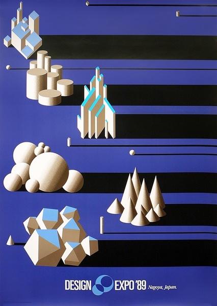 japanese-poster-world-design-expo-yusaku-kamekura-1989.jpg