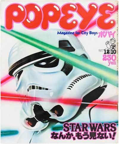 popeye-star-wars-cover-10-dec-1977.jpg