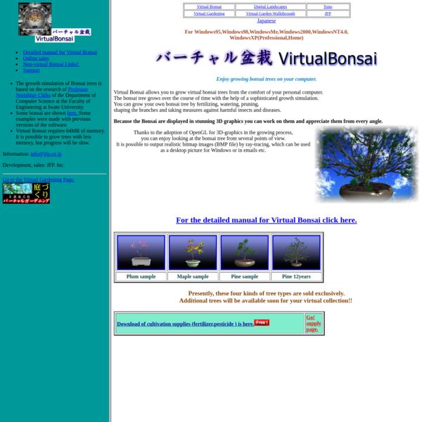 Virtual Bonsai