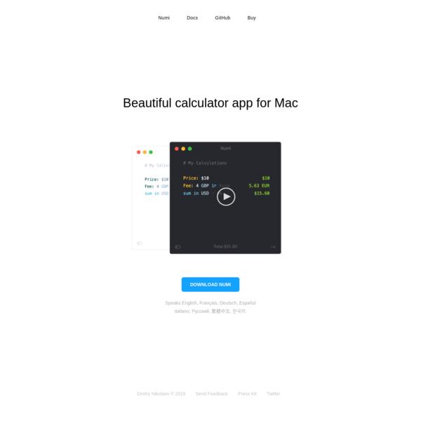 Numi. Beautiful calculator app for Mac.