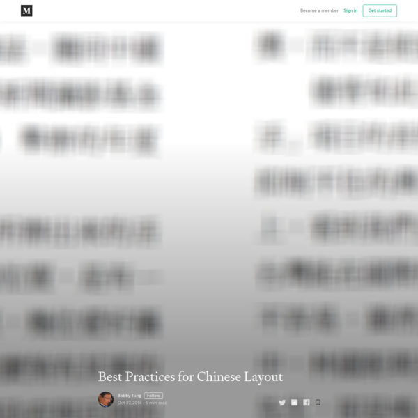 Best Practices for Chinese Layout