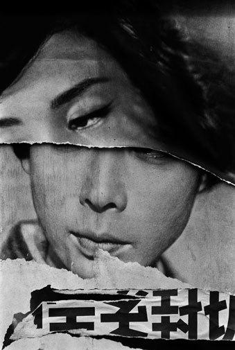 Cineposter-Tokyo-1961-William-Klein-A.jpg