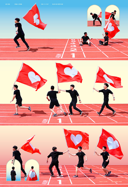 sejin-choi-work-graphic-design-itsnicethat-10.jpg?1575449496