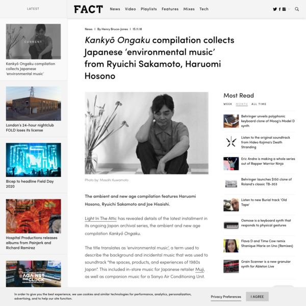 Kankyō Ongaku compilation collects Japanese 'environmental music'