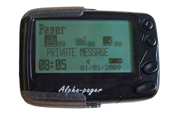 gp2009n-1.jpg