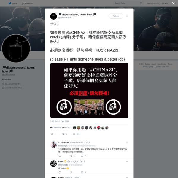 🏴dispossessed, taken host 🏴 on Twitter