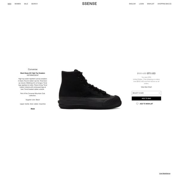 Converse - Black Bosey MC High-Top Sneakers