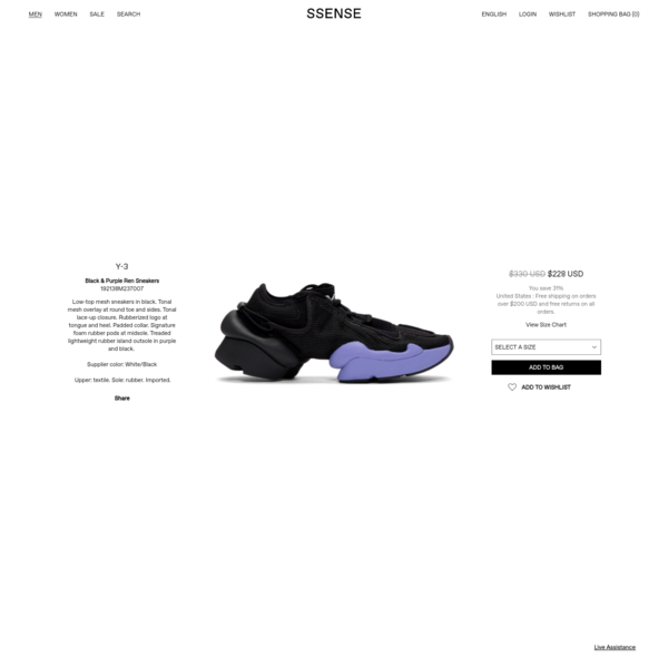 Y-3 - Black & Purple Ren Sneakers