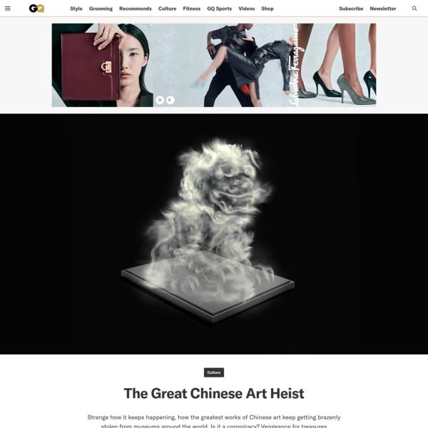 The Great Chinese Art Heist