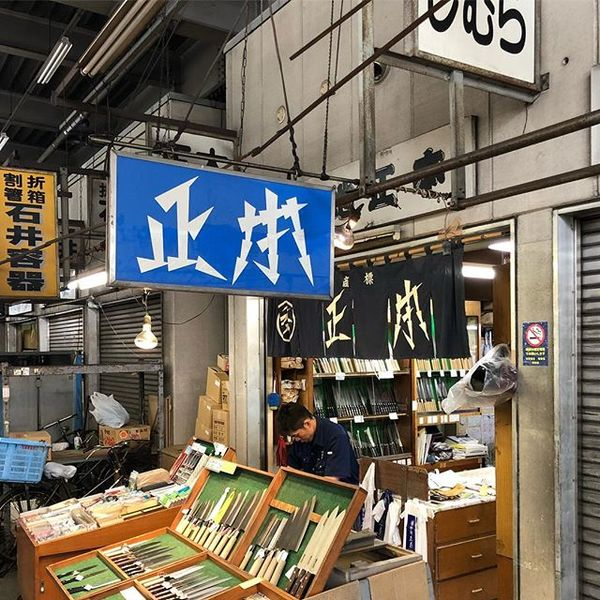 🔪 Tsukiji knife shopping 🔪