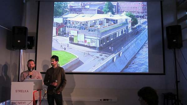 """This is """"13.07.12 OK-RM: RE...EVALUATING, DEFINING, FORMALISING, COMMUNICATING THE INSTITUTE. LECTURE"""" by strelkainstitute on Vimeo, the home for high..."""
