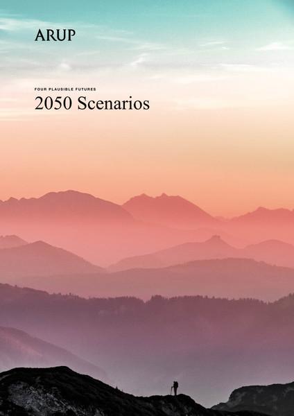 2050 Scenarios: four plausible futures