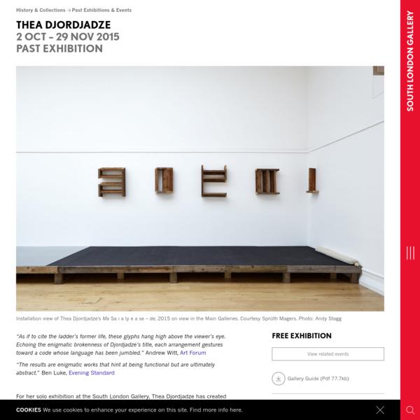 Thea Djordjadze - South London Gallery