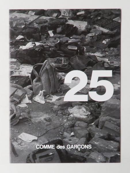 2010   Ai WeiWei COMME des GARCONS