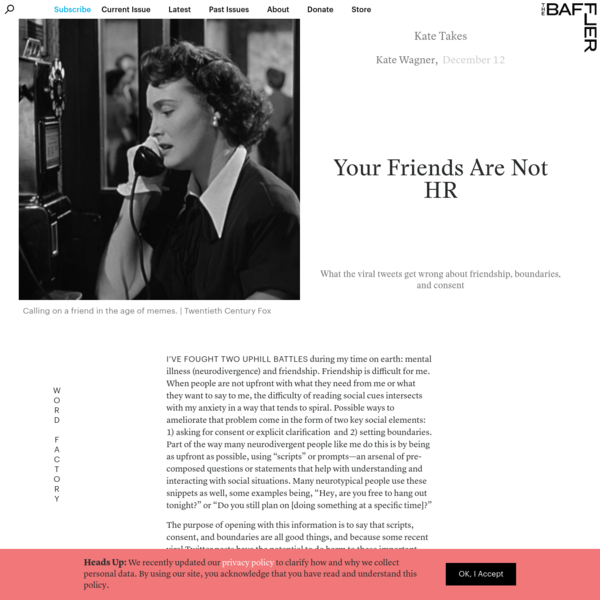 Your Friends Are Not HR | Kate Takes