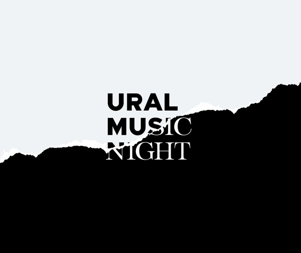 ural_music_night_logo.jpg