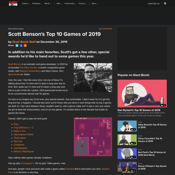 Scott Benson's Top 10 Games of 2019