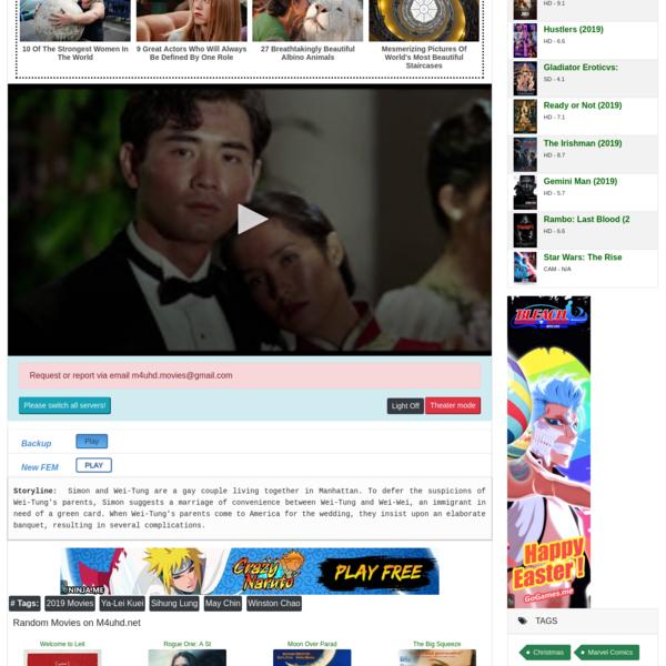 Watch The Wedding Banquet (1993) Full Movie Online Free | M4ufree 123 Movies | M4uHD.net