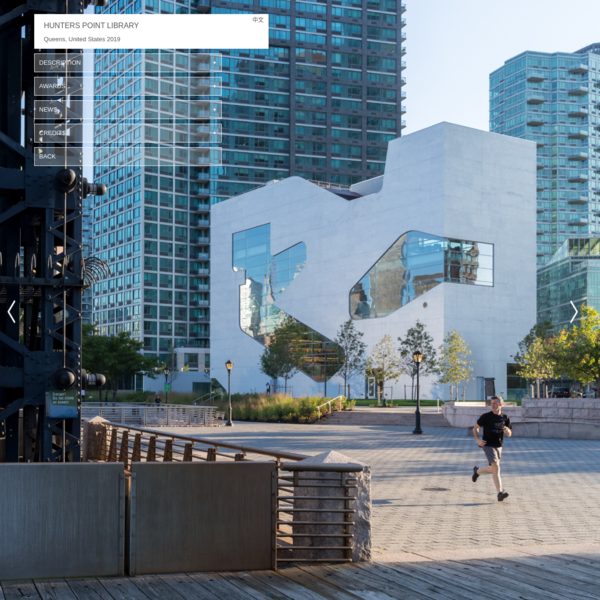 HUNTERS POINT LIBRARY - STEVEN HOLL ARCHITECTS