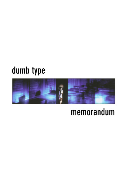 memorandumgb.pdf