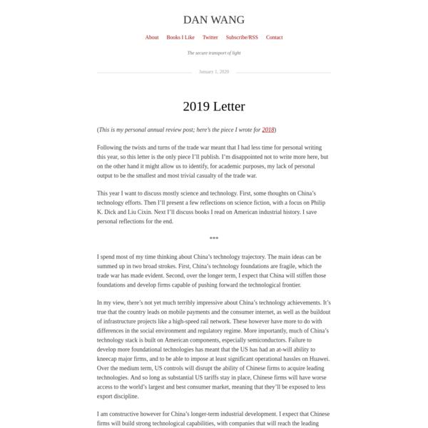 2019 Letter   Dan Wang