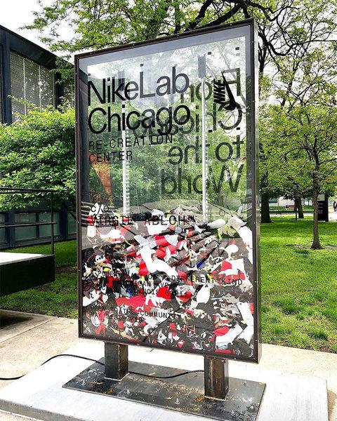 virgil-abloh-nikelab-chicago-re-creation-center-1.jpg