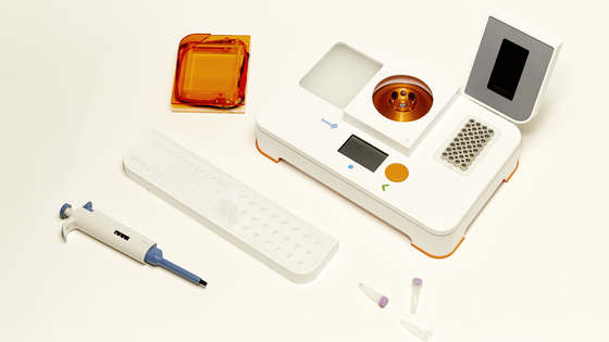 Bento Lab: A DNA laboratory for everybody