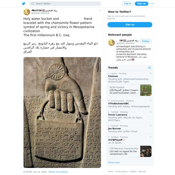 زياد الدليمي🇮🇶𒍣𒅀𒀀𒁕 on Twitter